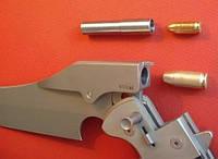 Нож-пистолет (стреляющий нож).