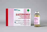 Бактериофаг стрептококковый (Стрептофаг), флаконы , 20 мл.Цена за 1 флакон