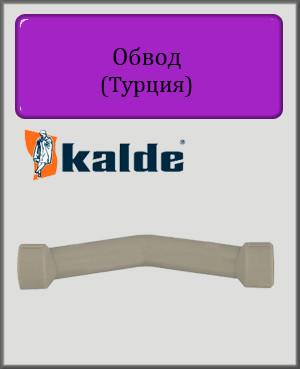 Обвод Kalde 20 полипропилен - Интернет-магазин «Водяной» в Харькове