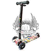 Самокат детский 3-х колёсный Scooter - Abstrakt