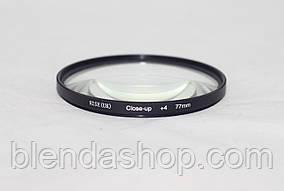 Світлофільтр - макролінза CLOSE UP +4 77mm CP (UK)