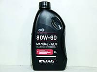 Масло трансмиссионное DYNAMAX 80w90 GL4 1л