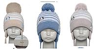 Зимняя польская шапка для новорожденных Barbaras р-ры 36.38