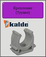 Крепление Kalde 25 полипропилен