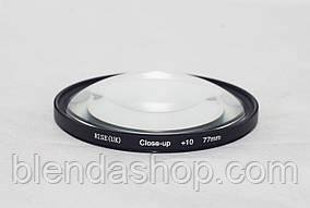 Світлофільтр - макролінза CLOSE UP +10 77mm CP (UK)