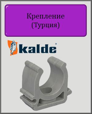 Крепление Kalde 40 полипропилен