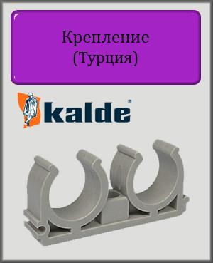 Кріплення подвійне Kalde 25 поліпропілен
