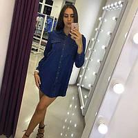 Джинсовое платье с длинным рукавом