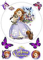 Принцесса София 29 Вафельная картинка