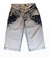 Капри мужские летние классические Caspita синие 28 размер