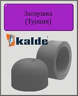 Заглушка Kalde 90 полипропилен