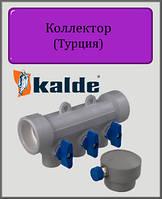 Коллектор KALDE на 2 выхода полипропилен (синий)