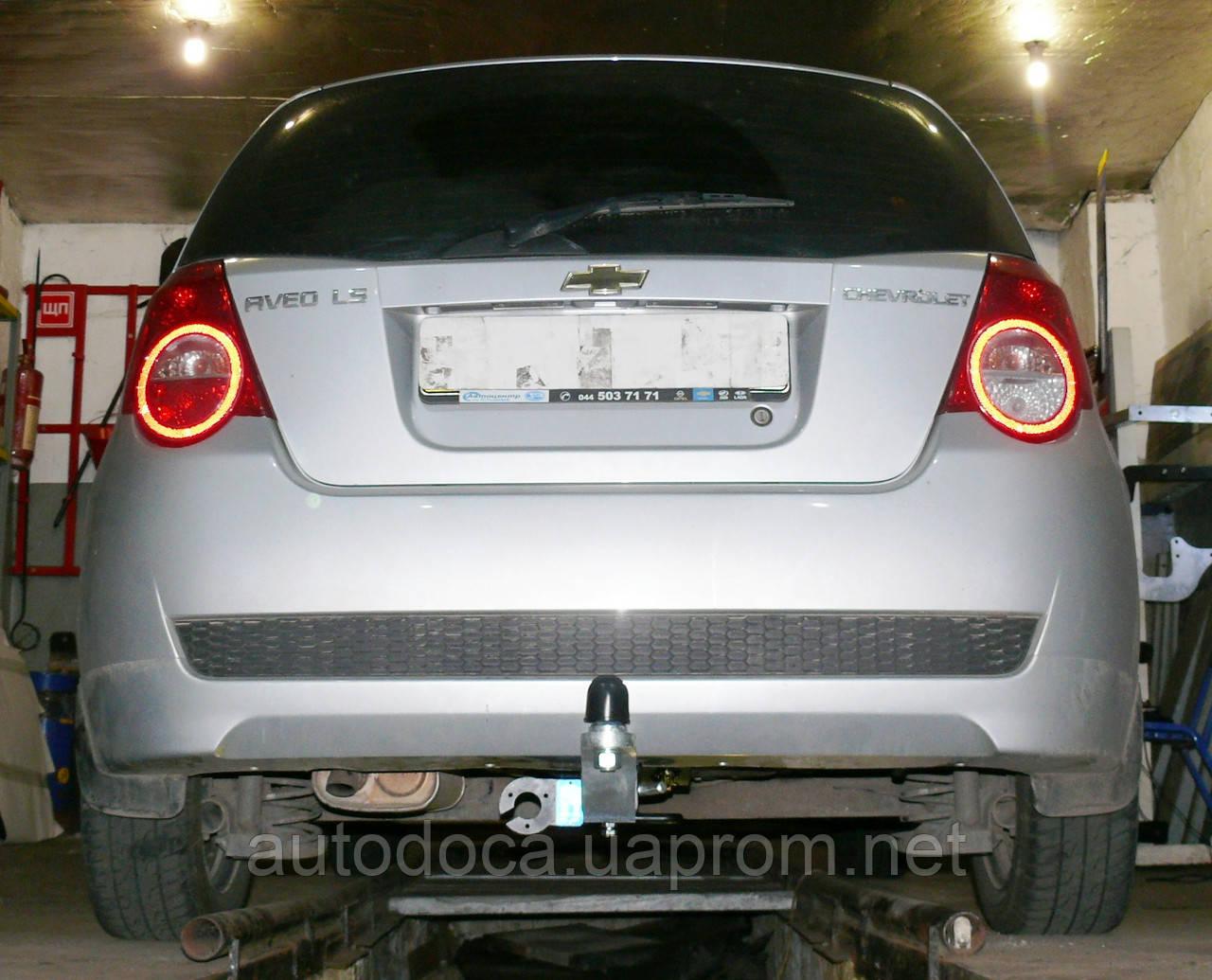 Фаркоп Chevrolet Aveo (хэтчбек) 2006-