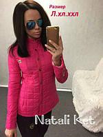 НБ766 Куртка, фото 1