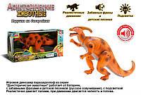 Динозавр на батарейках, музыка, свет, в коробке 11*30*20 см