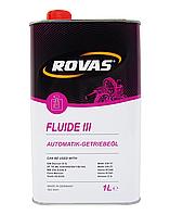 Трансмиссионное масло ROVAS Fluide III 1л