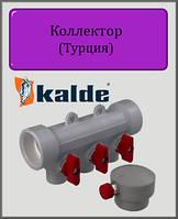 Коллектор KALDE на 5 выходов полипропилен (красный)