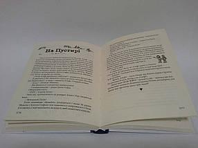Абсолютно нецілована Грьонтведт Видавництво Старого Лева, фото 2