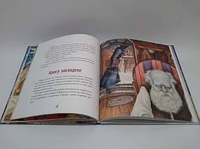 Крамничка тітоньки Мальви Дерманський Видавництво Старого Лева, фото 2