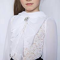 Блузка школьная для девочки Гипюр