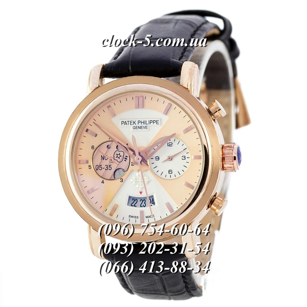 Наручные часы sky купить часы casio b640wb