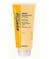 Крем-маска для волос восстанавливающая с экстрактом овса - Brelil Numero Crema 300ml (Оригинал)