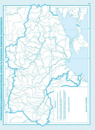 Контурная карта Географія 9 клас Картографія, фото 2