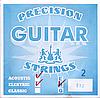 Струна Solid N2012 0.12 для гитары B (акустика\электро)