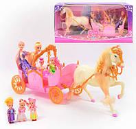 Карета с лошадью + куклы