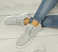 Летние женские кроссовки серого цвета