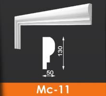 Молдинг Мс-11