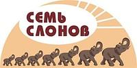 Семь Слонов- магазин подарков и  предметов интерьера  оптом и в розницу
