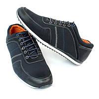 Мужская обувь, кеды