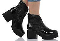 Ботинки черного цвета для женщин