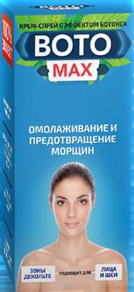 """Ботомакс– маска для устранения мимических морщин (BOTOMAX) - Интернет-магазин """"УкрФарм"""" - Официальный сайт в Украине оригинальных товаров для красоты и здоровья. в Киеве"""