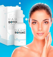 Нано Ботокс (Nano Botox) сывортка от морщин