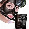 Черная маска в тюбике (black mask) 60 мл - пленка от черных точек и очищающая поры