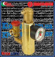 Giacomini группа безопасности для котельных и тепловых пунктов