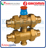 Giacomini зональный клапан вентильный 3-х ходовой  3/4