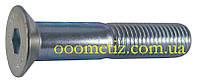 Винт М5х35 10.9 стальной оцинкованный DIN 7991 с потайной головкой и внутренним шестигранником