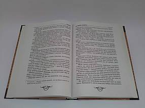 Мауглі Кіплінг Тарзан Берроуз Бібліотека пригод Школа, фото 2