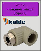 """Угол с накидной гайкой Kalde 20х1/2"""" В полипропилен"""