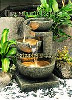 Разработка и проектирование, Строительство и реконструкция фонтанов и водопадов