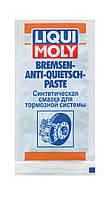 "Liqui Moly Паста для тормозной системы ""Bremsen-anti-quietsch-paste"", 10гр 7585"
