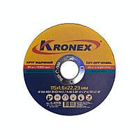 """Коло абразивний відрізний """"Kronex"""" 115*1,6*22"""