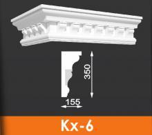 Карниз художественный Кх-6