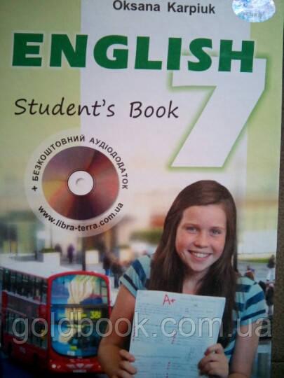 Англійська мова 7 клас. Підручник.