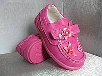 Туфли,мокасины малиновые на девочку 21р.