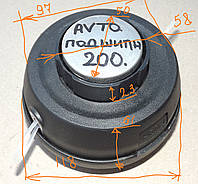 Катушка для триммера  (метал. нос подшипник)