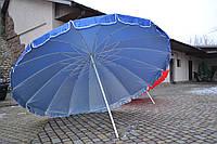 Торговый зонт.Зонт для сада.3 метра.Клапан.16 спиц.серебро.